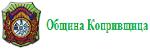 Удостоверение за добро изпълнение – община Копривщица.