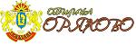 Удостоверение за добро изпълнение – oбщина Оряхово